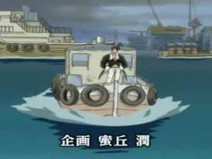Hentai Harbor - Daiakuji #1